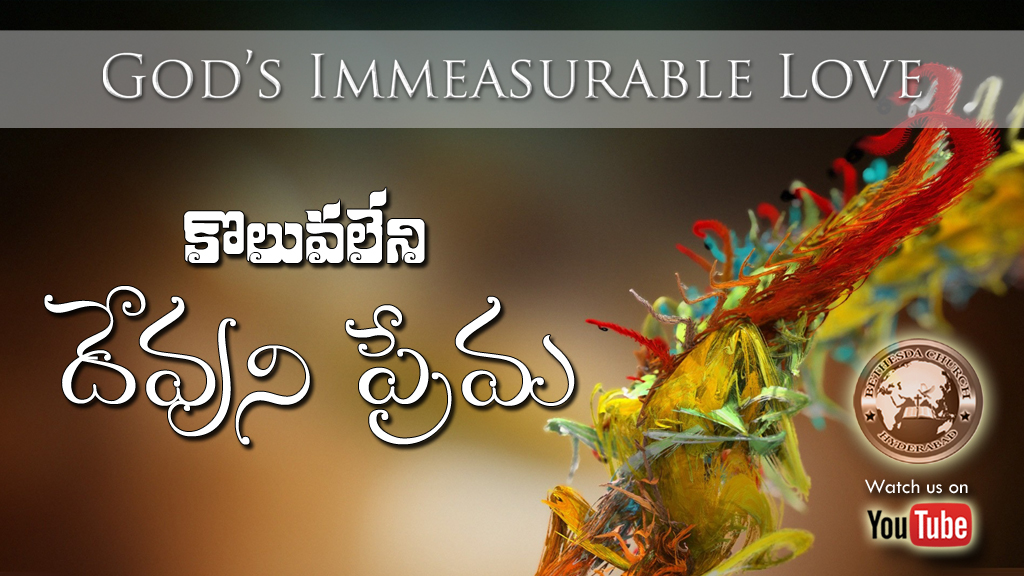 God's Immeasurable Love