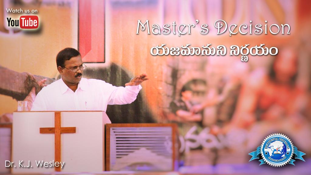 Master's decision