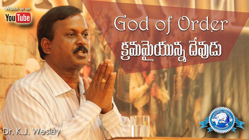 God of order
