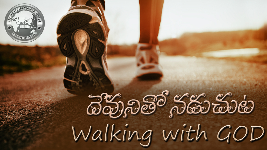 Walking with God (A231)