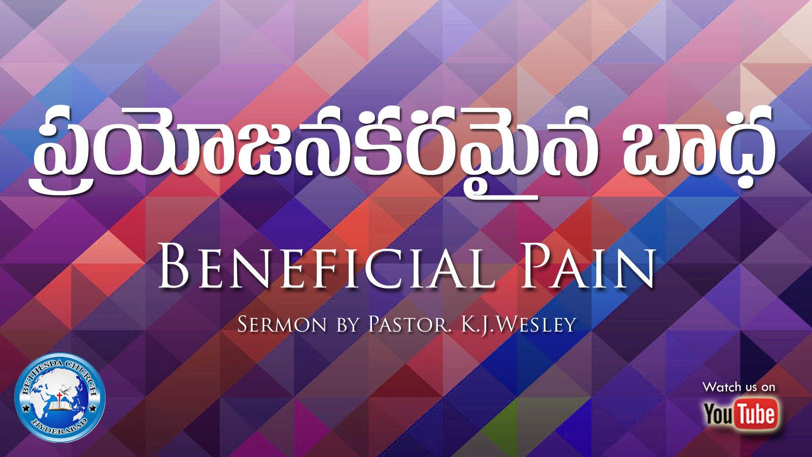 Beneficial Pain (A247)