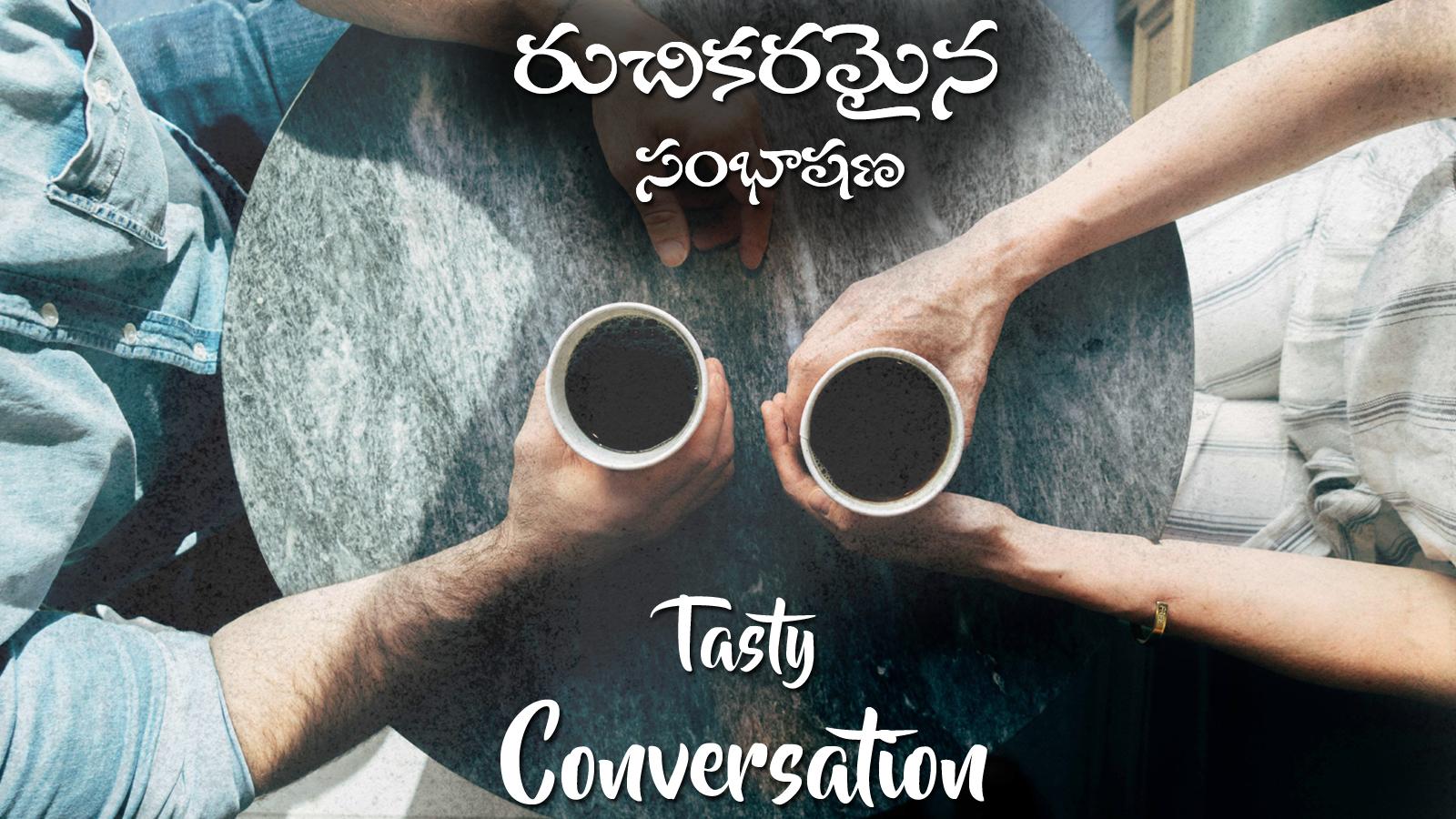 Tasty Conversation (A277)