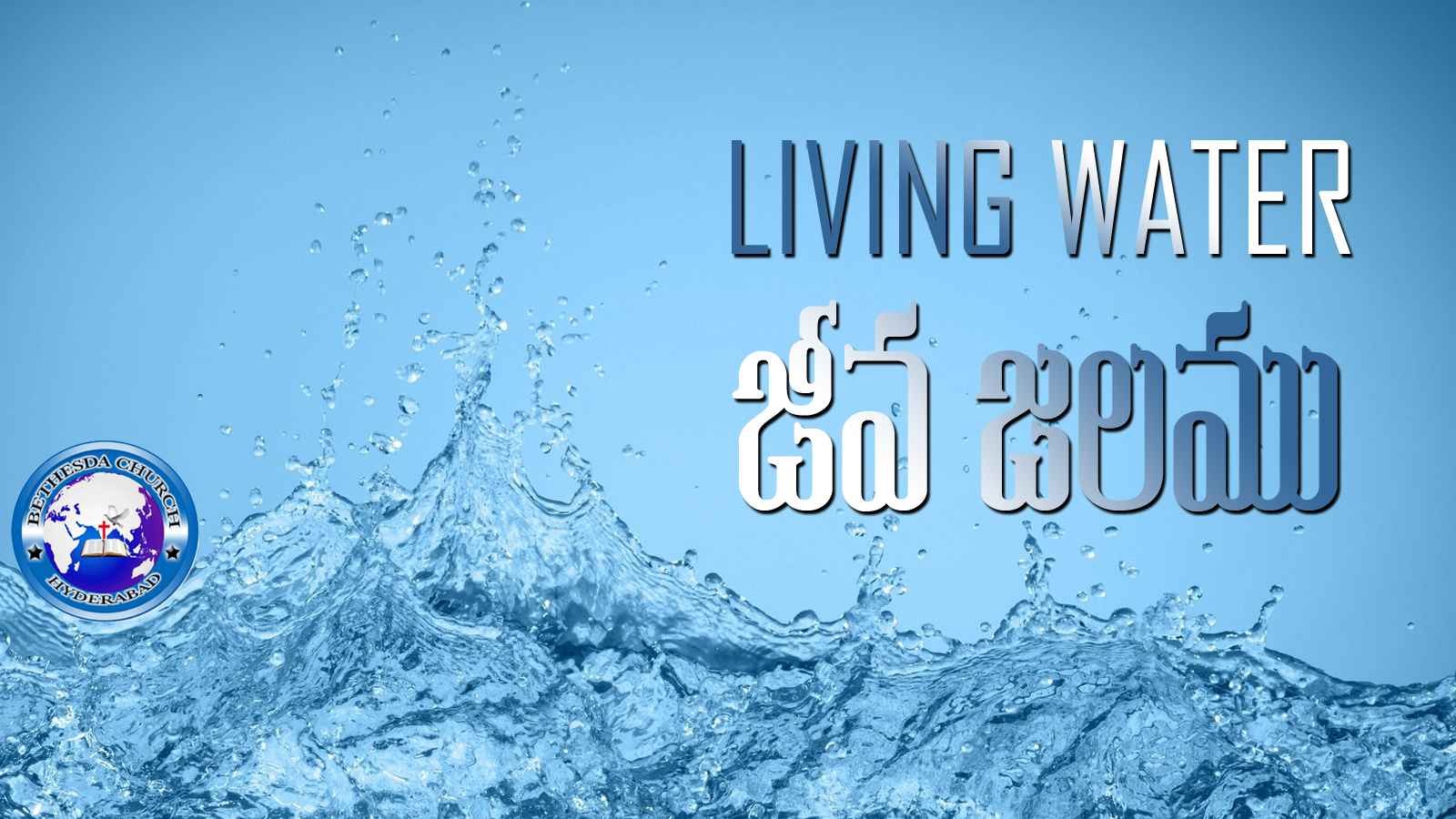 Living Water (A275)
