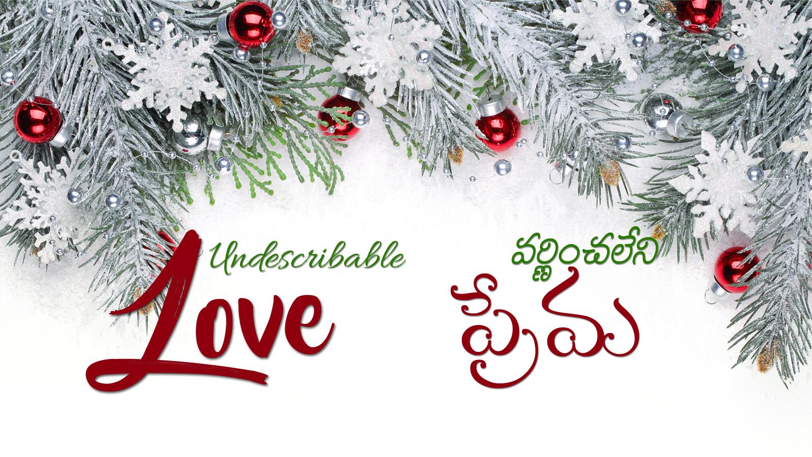 Undescribable Love (A283)