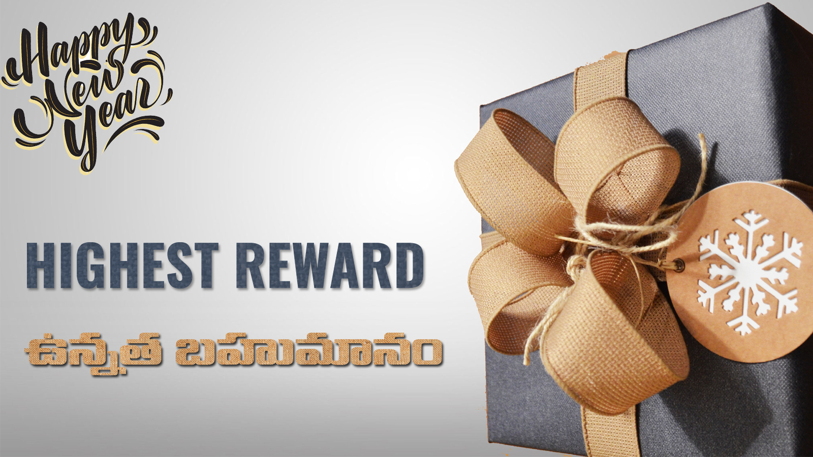 Highest Reward (A286)