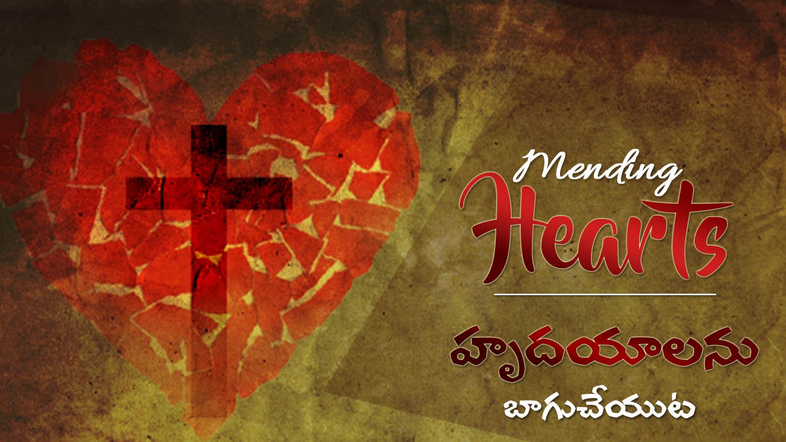 Mending Hearts (A287)