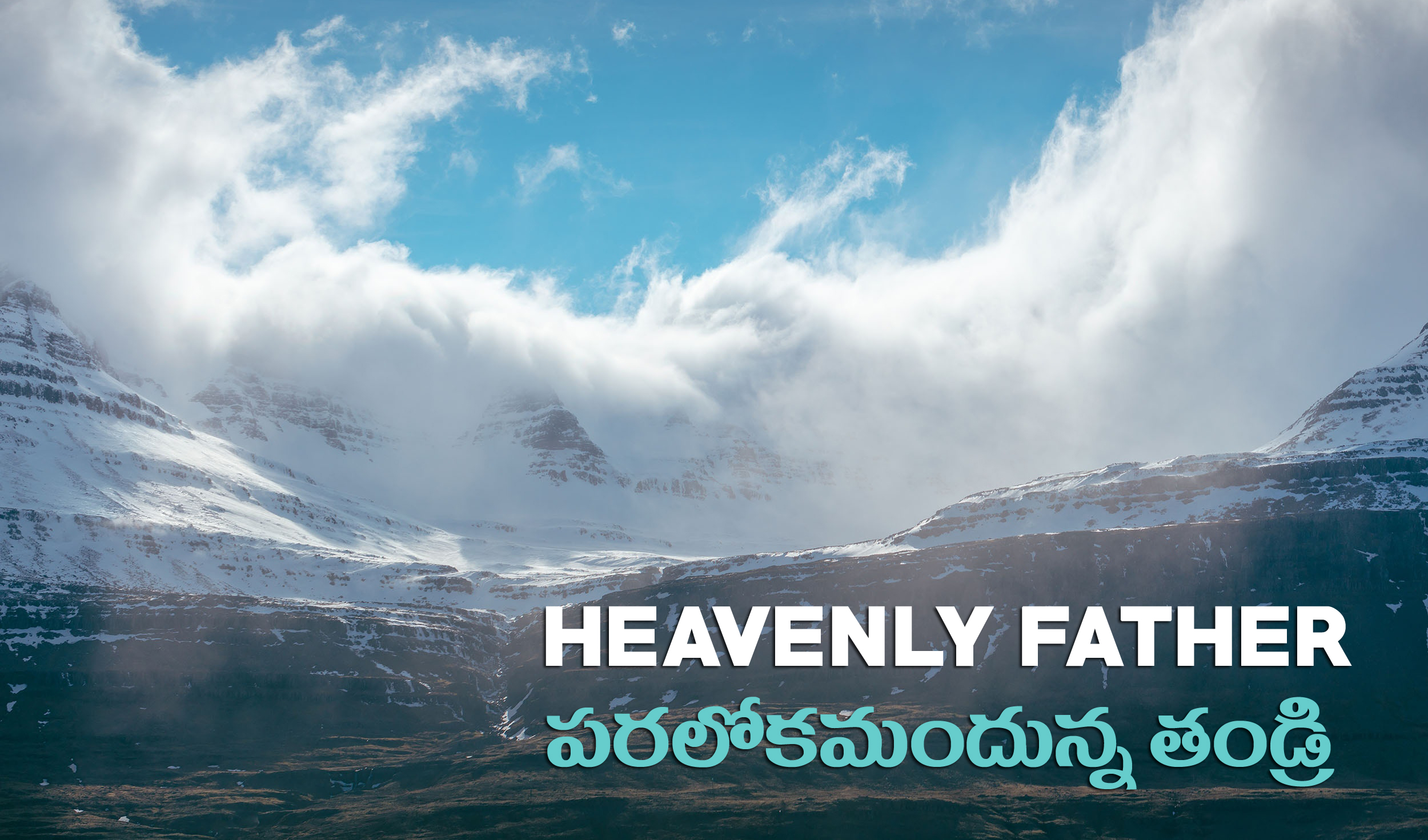 Heavenly Father (A294)