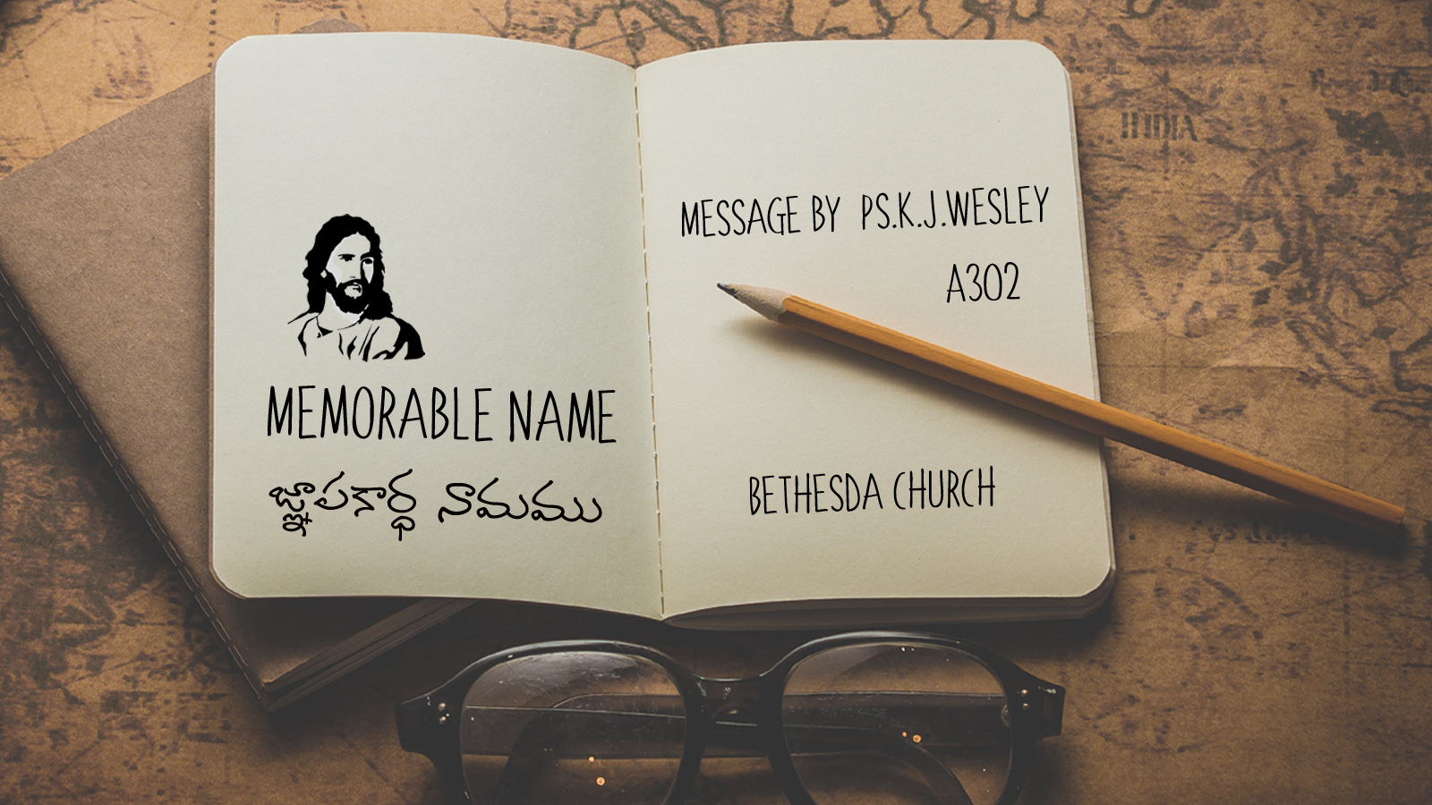 Memorable Name (A302)