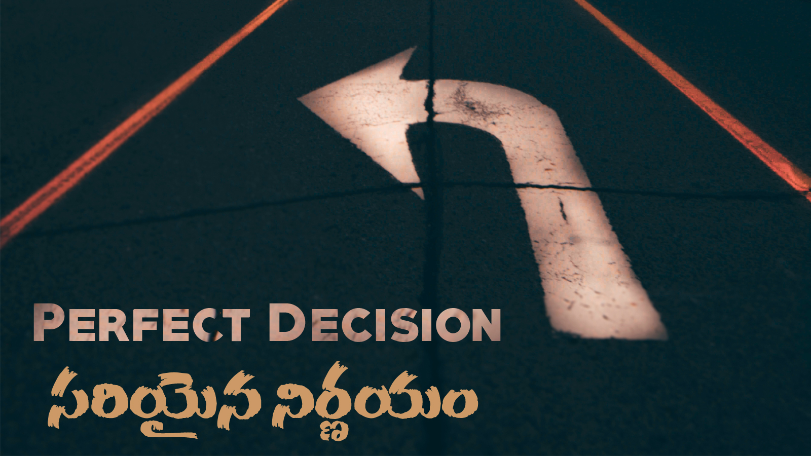 Perfect Decision (A315)