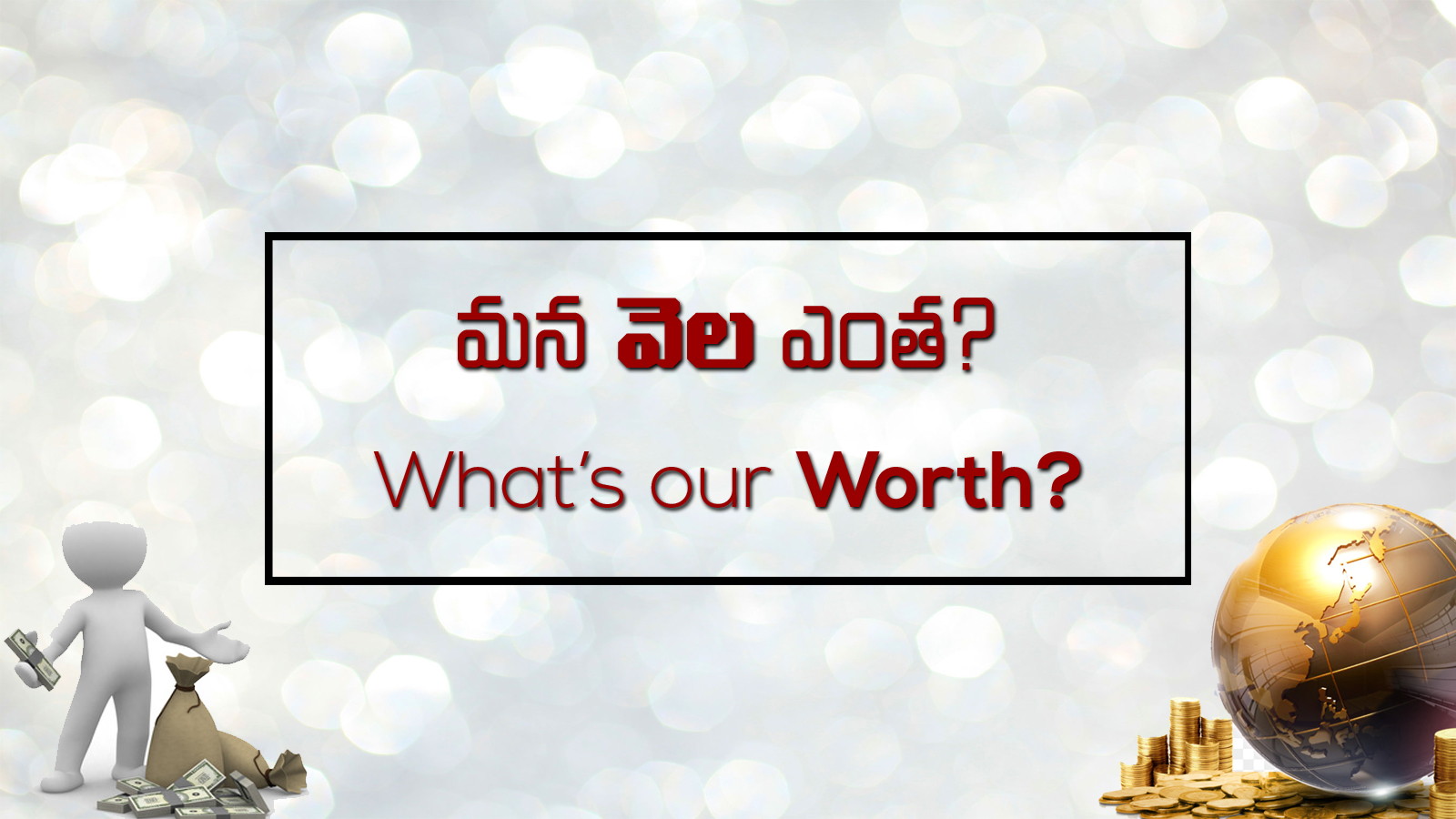 What's our Worth? (A313)