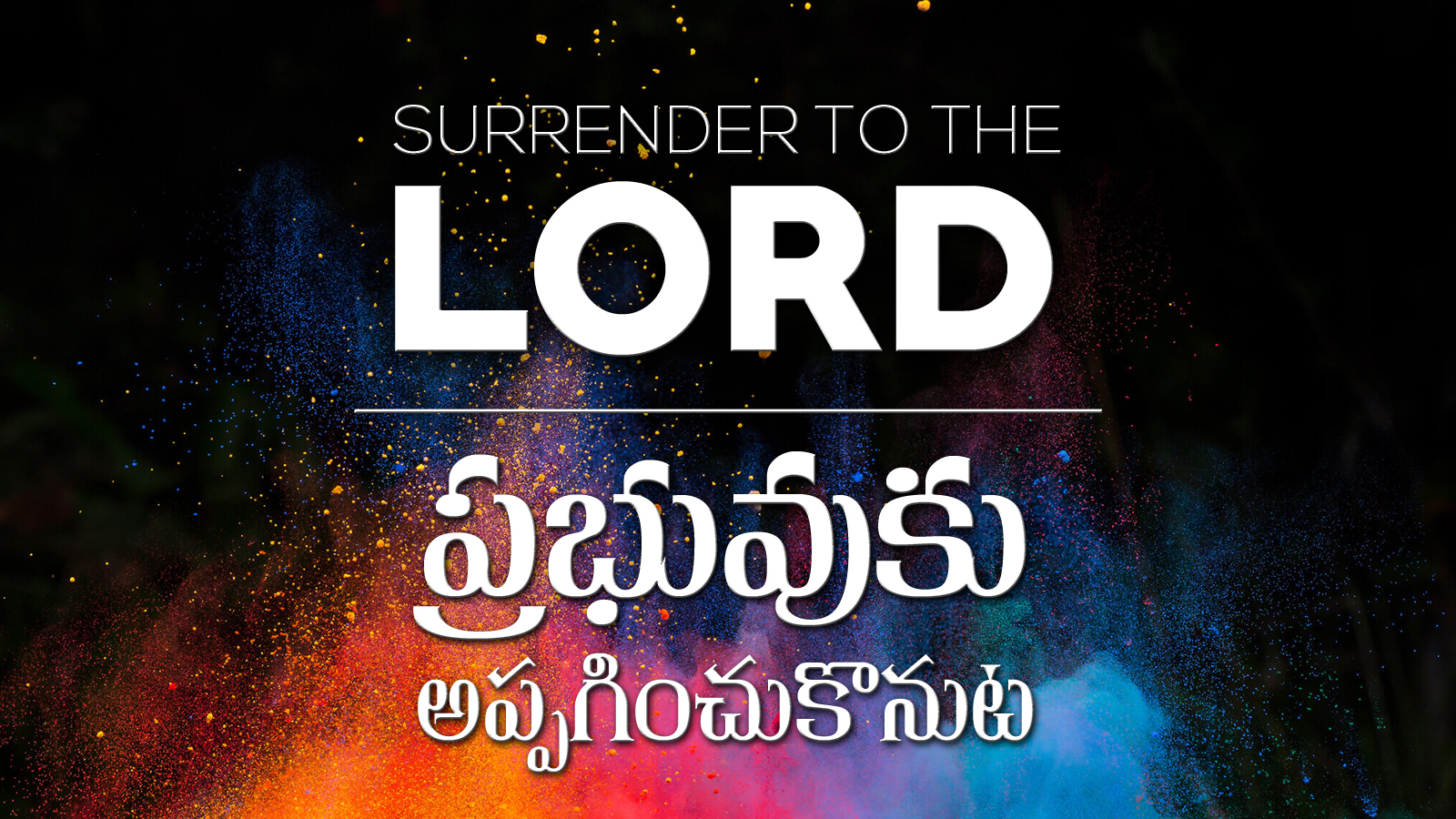 Surrender to the Lord (A325)