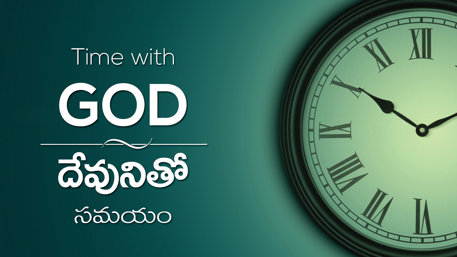 Time with God (A328)