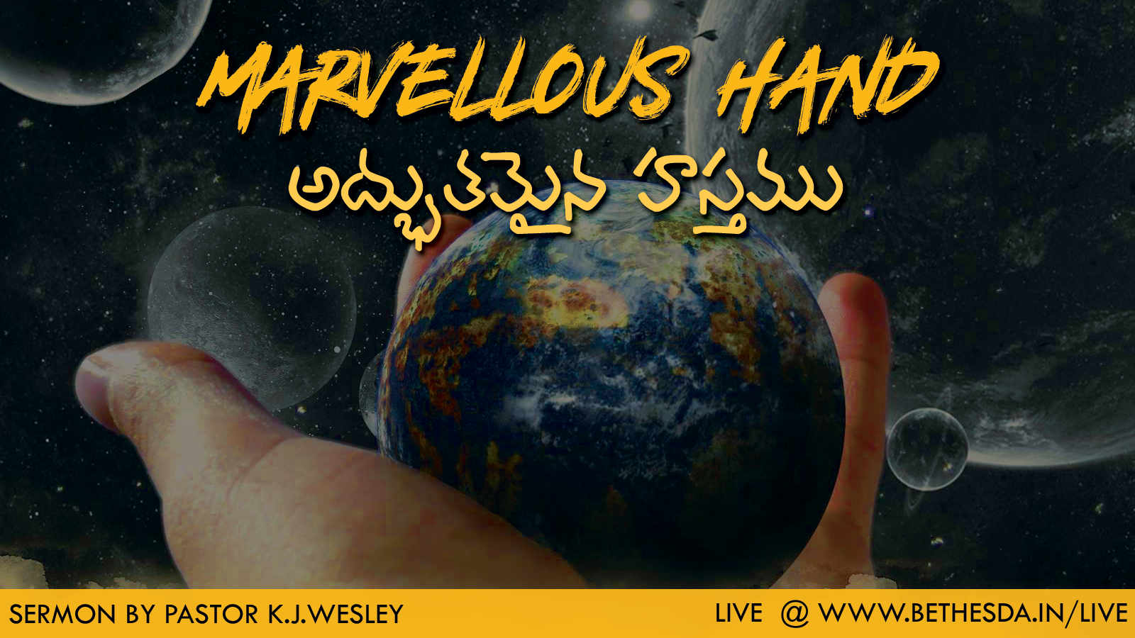 Marvellous Hand (A327)