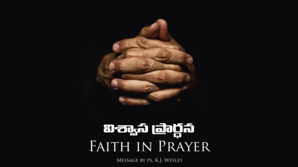 Faith in Prayer (A333)