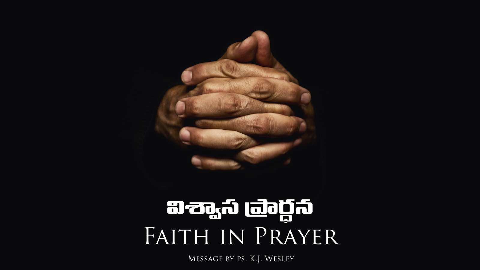 Faith in Prayer (A333)