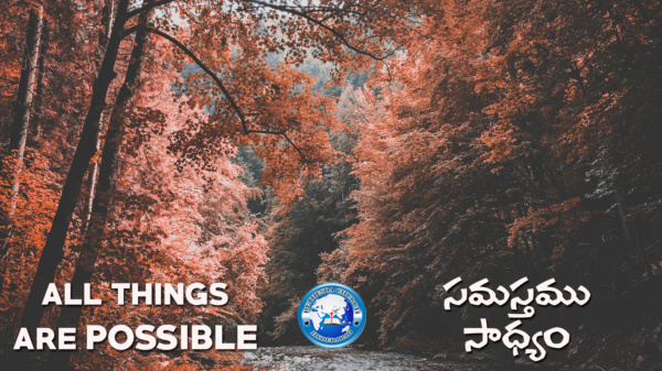 All things are possible (A336)