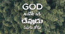 God with us (A343)