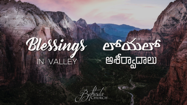 Blessings in Valley (A344)