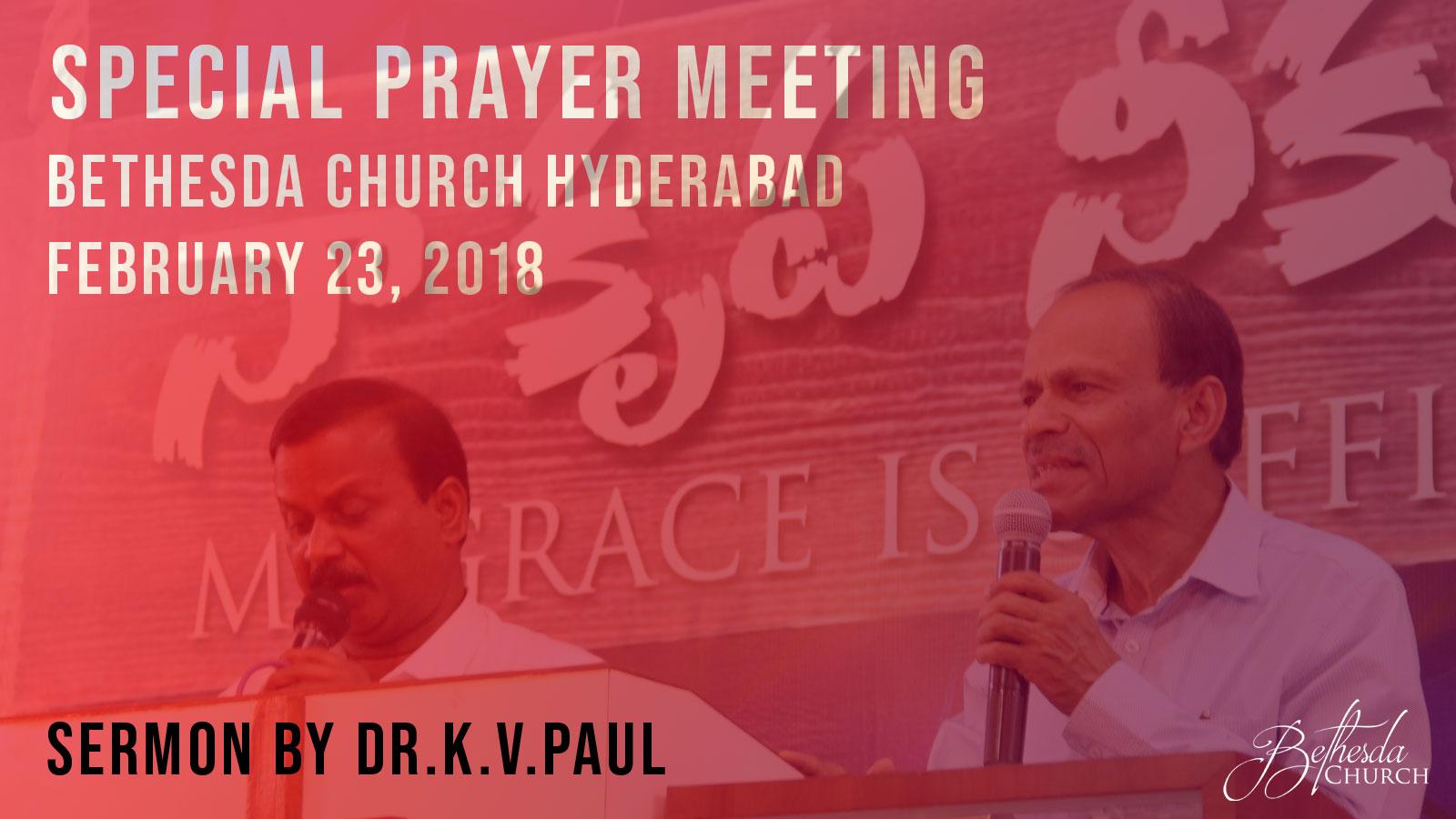 Special Prayer Meeting (A350)