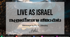 Live as Israel (A348)