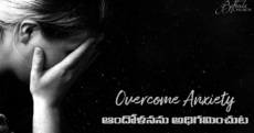 Overcome Anxiety (A347)