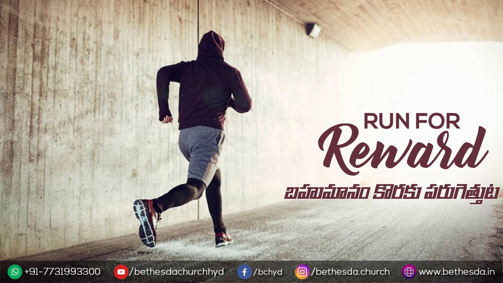 Run for Reward (A353)